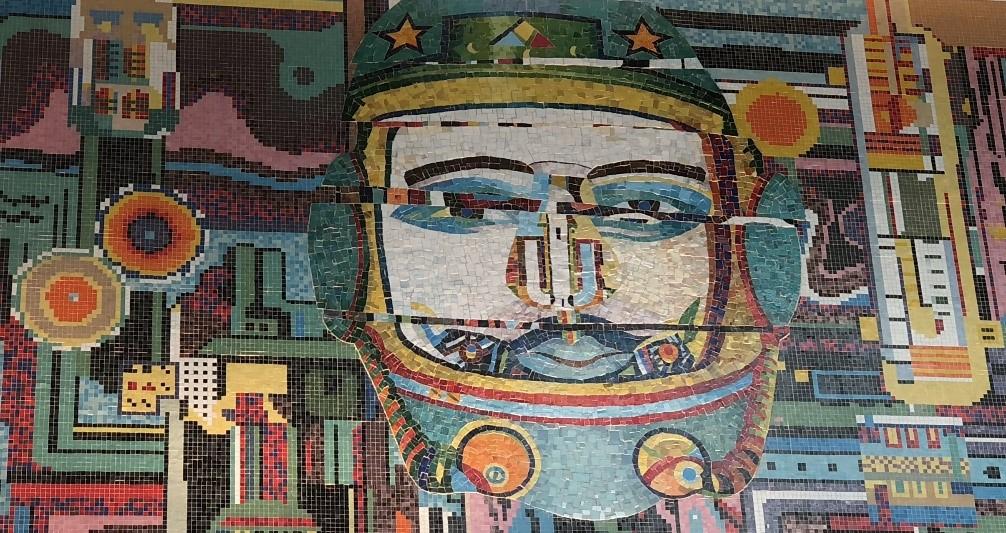 Redditch mosaic