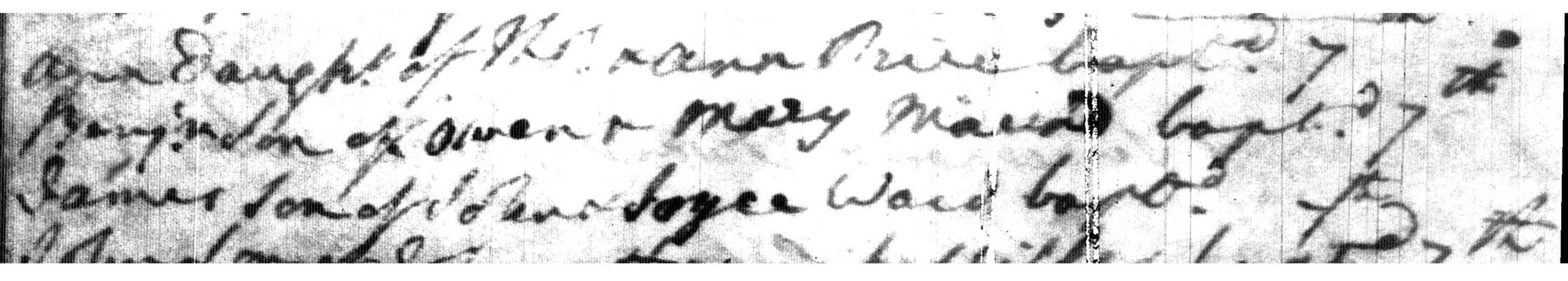 Baptism entry